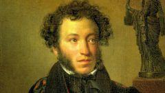 Как жил Пушкин