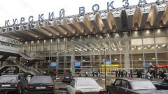 In Moscow to get to the Kursk station