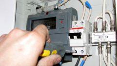 Как выбрать квалифицированного электрика