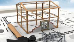 Виды жилищного строительства