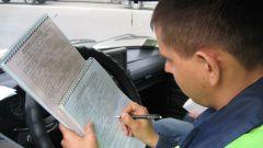 Как узнать, есть ли штрафы в ГИБДД