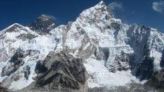Какая гора самая высокая