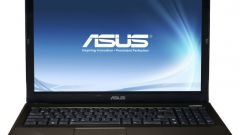 How to configure asus laptop