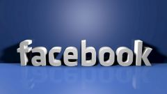 How to delete a page in facebook