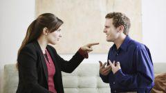 Как не испортить отношения