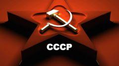 Как образовался Советский Союз
