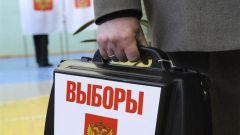 Как прошли выборы в Москве