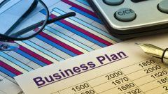 Как лучше начать свой бизнес