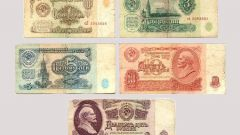 Where to recycle old money