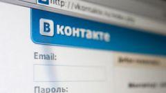 Как ВКонтакте пригласить в группу в 2018 году