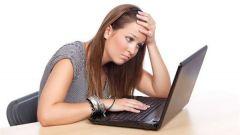 Как найти и удалить программу