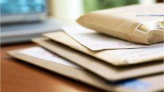Как заполнить журнал входящей корреспонденции