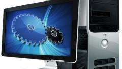 Как настроить компьютер как сервер