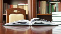 Как напечатать свои повести