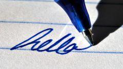 Как стереть гелевую ручку