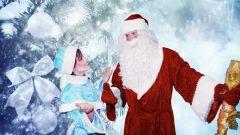 Как стать Дедом Морозом