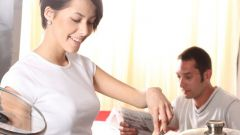 Как правильно вести с мужем хозяйство