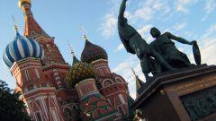 Почему Москва стала центром