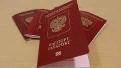 How to find lost passport