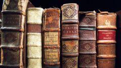 Куда можно сдать старые книги
