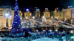 Куда пойти в выходные в Киеве