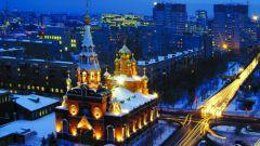Куда пойти в выходные в Перми