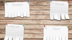 Как оформить рекламную листовку