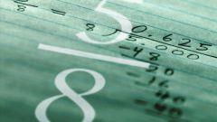 Как дробь умножить на натуральное число