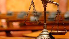 Куда и как подать иск в суд в 2017 году
