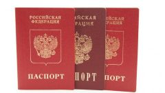 Where to go to change the passport