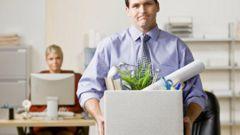 Как оформить сокращение сотрудника