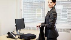 Как вступить в новую должность