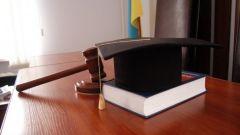Как можно стать судьей