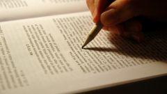 Как написать диктант на 5