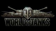 Как удалить world of tanks