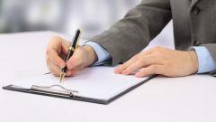 Как писать жалобу в администрацию