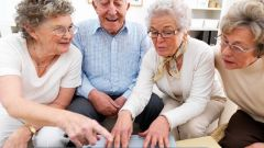 Куда начисляют пенсию