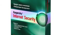 Как установить Kaspersky Internet Security в 2017 году