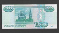 Как определить подделку рубля