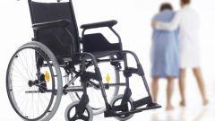 Как установить инвалидность