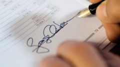 Как доказать подделку своей подписи