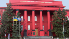 Куда пойти учиться на Украине