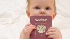 Как сделать гражданство ребенку