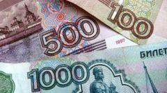 Куда вкладывать рубли
