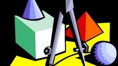 Как найти меньшую высоту треугольника