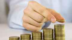 Куда вкладывать накопительную часть пенсии