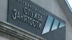 Как встать на биржу труда в Нижнем Новгороде