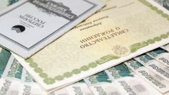 Как можно использовать материнский капитал в погашении ипотеки