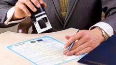 Какие документы нужны для регистрации ООО