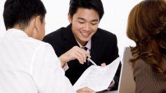 Как оформить трудовой договор с совместителем